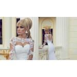 Сватбено облекло