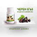 Dietary supplements in tablets